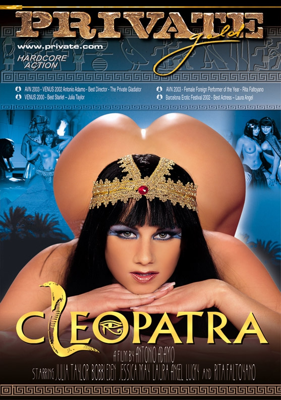 Cleopatra - Private Movies